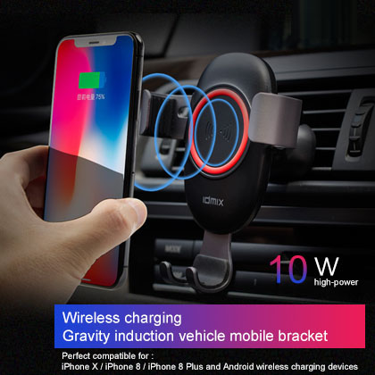 Gravity induction car wireless charging navigation bracket